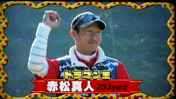 カープ選手会ゴルフ2016_19