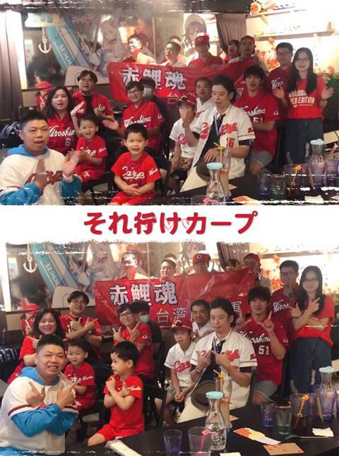 台湾のカープファンが広島巨人戦のパブリックビューイング開催