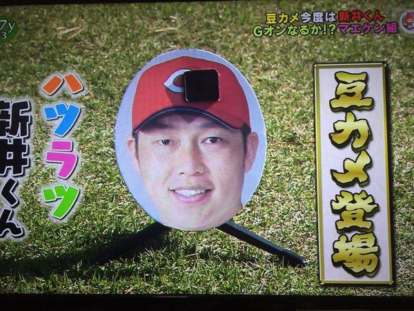 カープ選手会ゴルフ2016_56