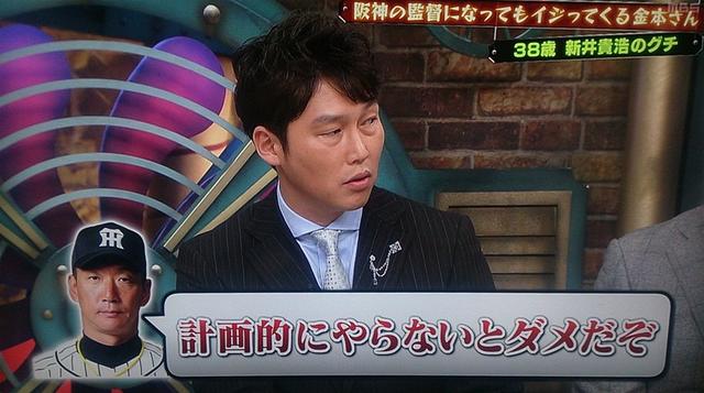 明石家電視台_新井兄弟SP_06