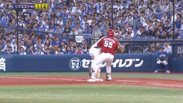 松山ロペス衝突リクエスト_02