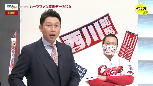 カープ新井さん「松山に唯一勝ってるのは顔」
