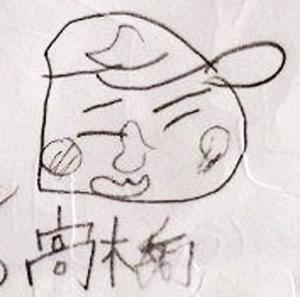 高橋_カープ_似顔絵