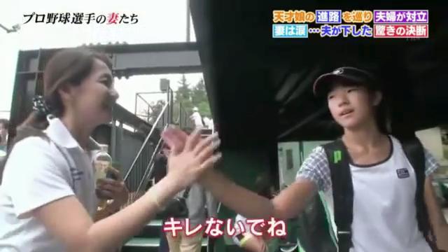 石井琢朗_プロ野球の妻たち_99_45