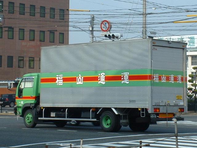 福山通運トラック