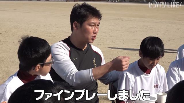 新井貴浩_離島中学生野球部_熱血指導_73