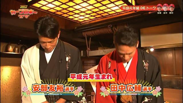 2017カープ日本一TV_20