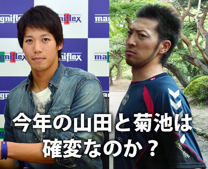 kikuchi_yamada
