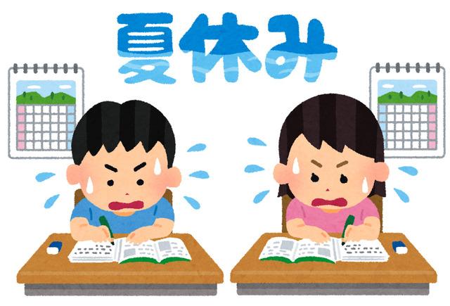 小中学校夏休みゼロ