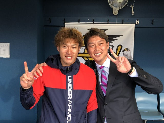 柳田選手どうしてもどうしてもサインください!