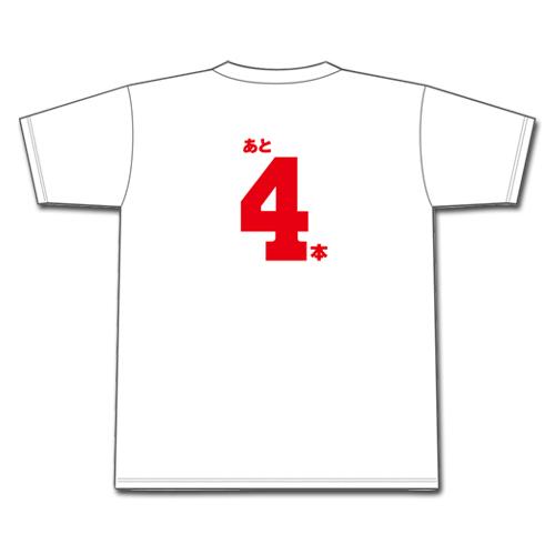 新井貴浩なきぼくろTシャツ2
