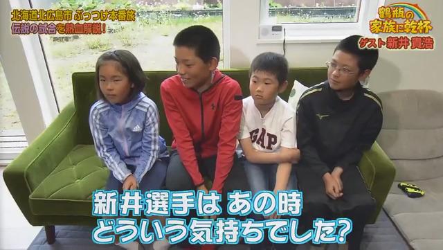 新井貴浩_ヤクルトファンの子供_トラウマ_七夕の奇跡_01