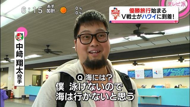 カープ優勝旅行1日目_03