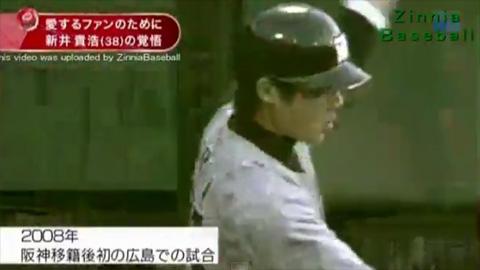 すぽると新井石井対談_13