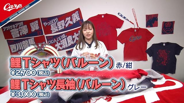 カープグッズ2021年新商品第2弾『こだわりデザインTシャツ特集』_07