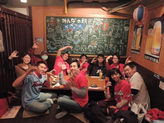 台湾_カープファンコミュニティー