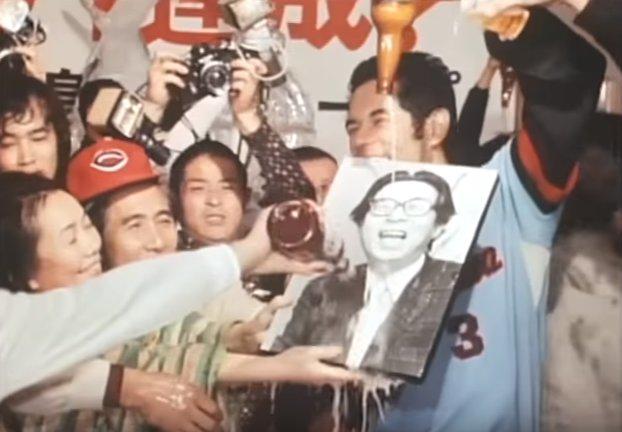 広島カープ優勝遺影ビールかけ