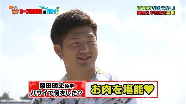 カープ優勝旅行INハワイ (54)