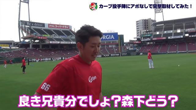 カープ投手陣アポなし取材_09