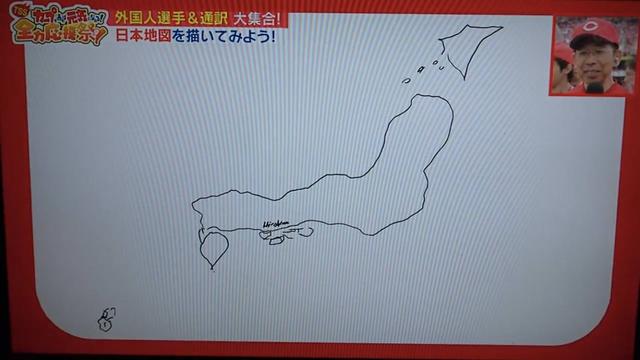 エルドレッドが描いた日本地図