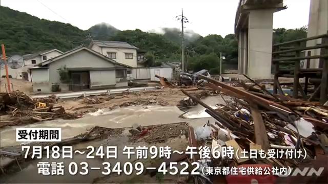 東京都被災者へ都営住宅を無償提供_05