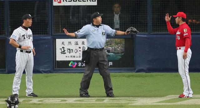 緒方監督金本監督抗議