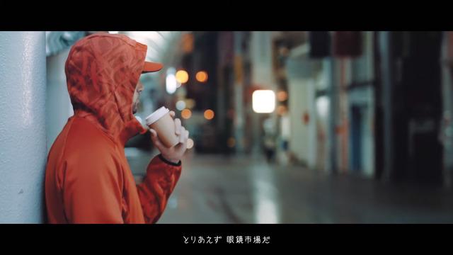 広島ジョンソン_眼鏡市場CM_01