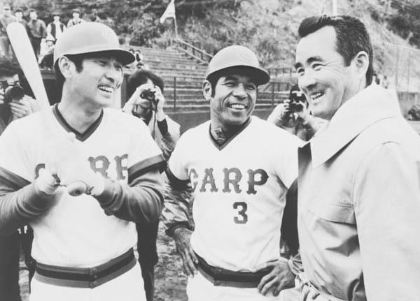 巨人・長嶋茂雄がカープの打撃コーチに来た時