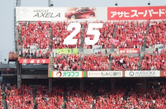 新井さん_引退セレモニー_人文字_背番号25