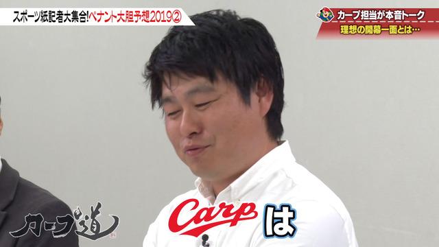 カープ道_広島巨人_理想の開幕一面_31