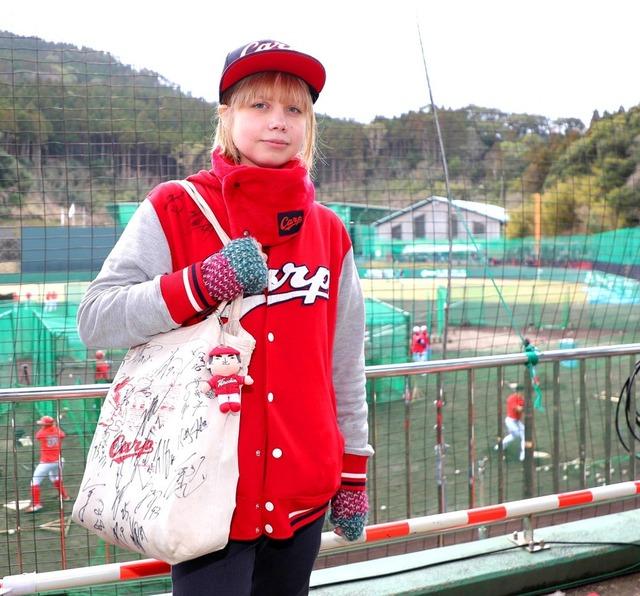 広島県外カープファンが得することはあるのか?