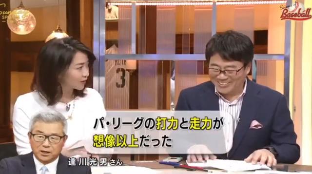 達川光男_NHKに逆神ぶりを晒される_03