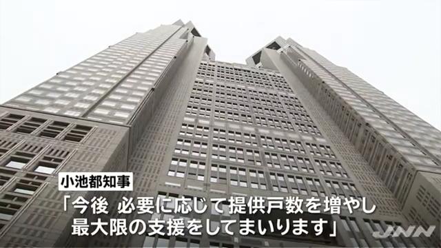 東京都被災者へ都営住宅を無償提供_06