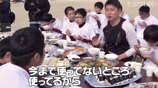 新井貴浩_離島中学生野球部_熱血指導_67