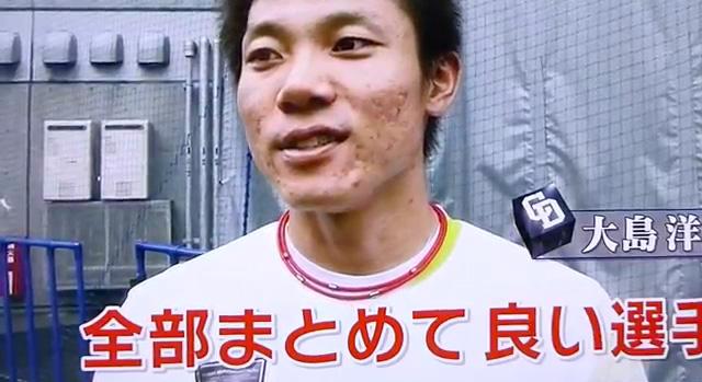 すぽると守備部門1位菊池涼介_12