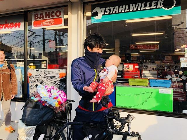 カープ津田息子自転車日本一周達成_02