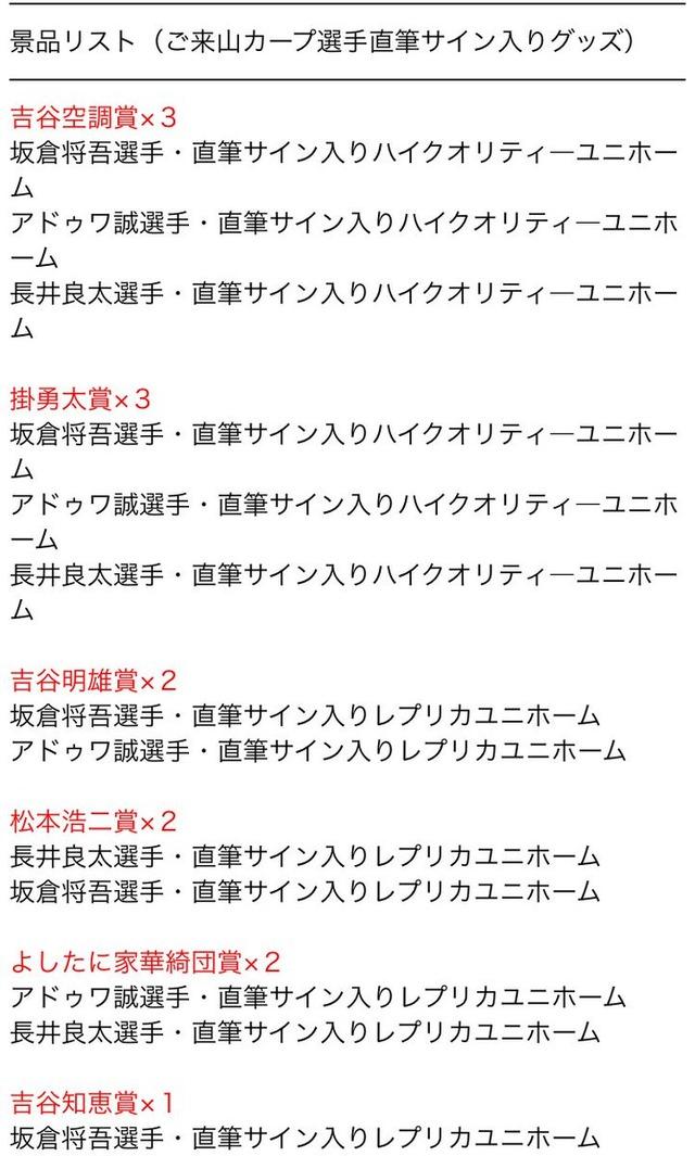 アドゥワ誠坂倉将吾長井トークショー (1)