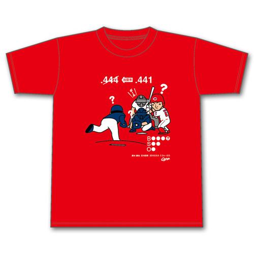 鈴木誠也幻の四球Tシャツ (2)