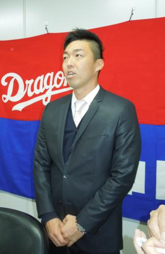 吉見_石原_谷繁