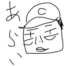 新井貴浩似顔絵