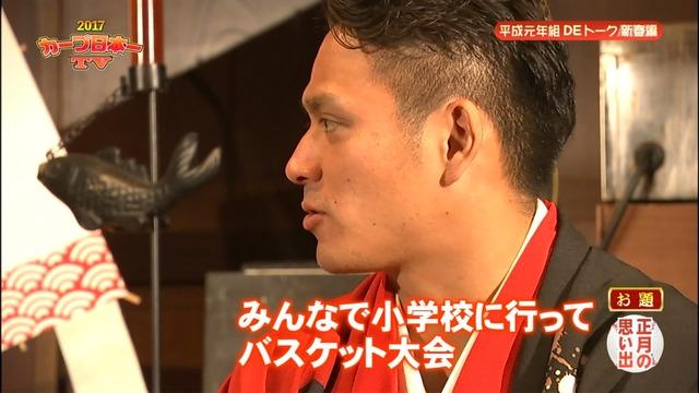 2017カープ日本一TV_99_99_99_27