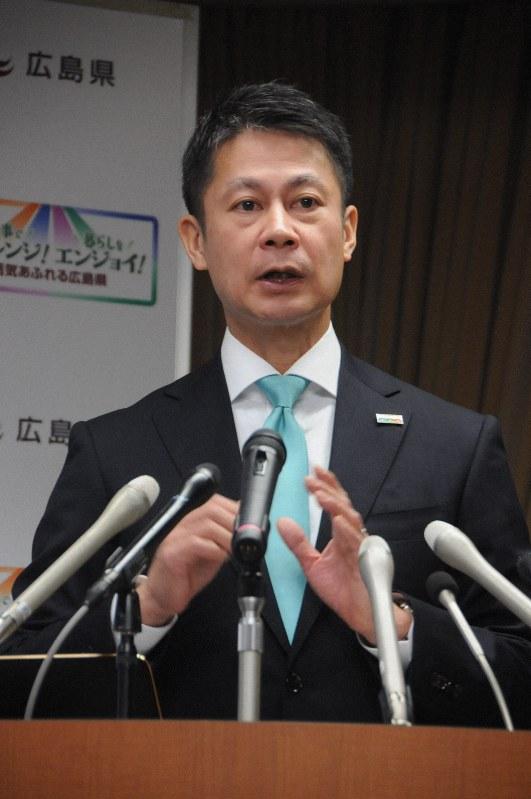 広島県知事_職員の給付金10万円の徴収を撤回