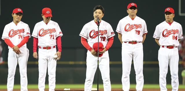 広島カープ2016年首脳陣