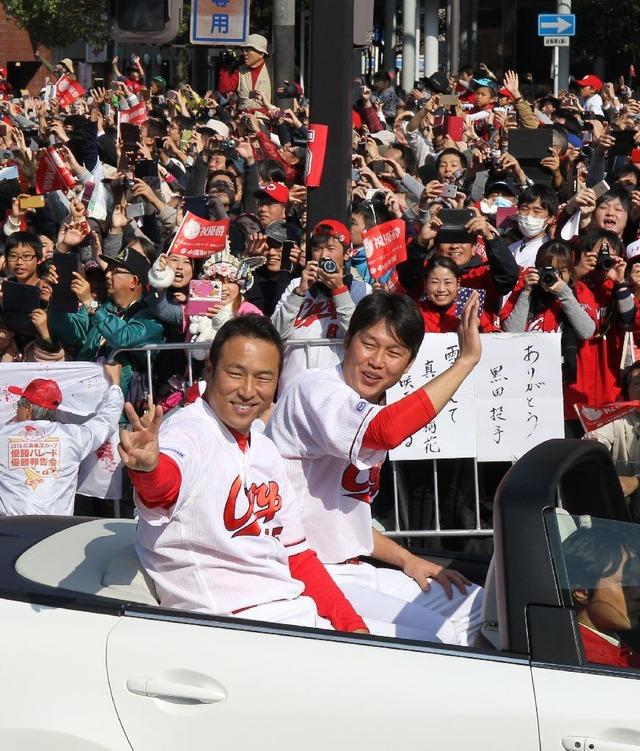 広島県はカープグッズがどこでも売ってる全国的に見ても珍しい野球県