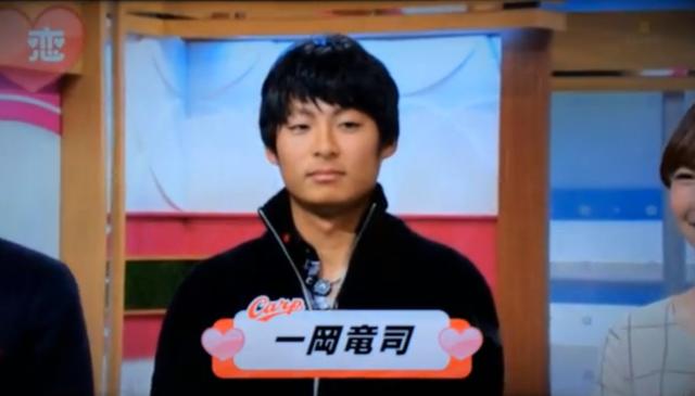 一岡_恋すぽ_01