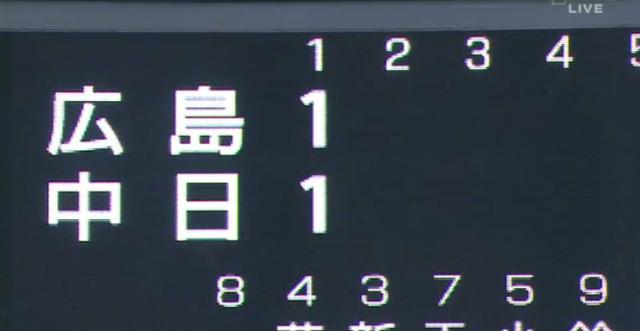 広島中日22回戦_16