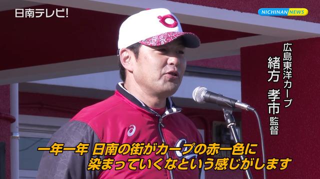 カープ駅_完成_08