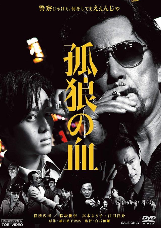 広島県民は映画のイメージで怖く思われている