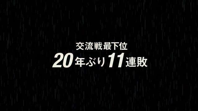 Jスポ広島巨人戦CM_05