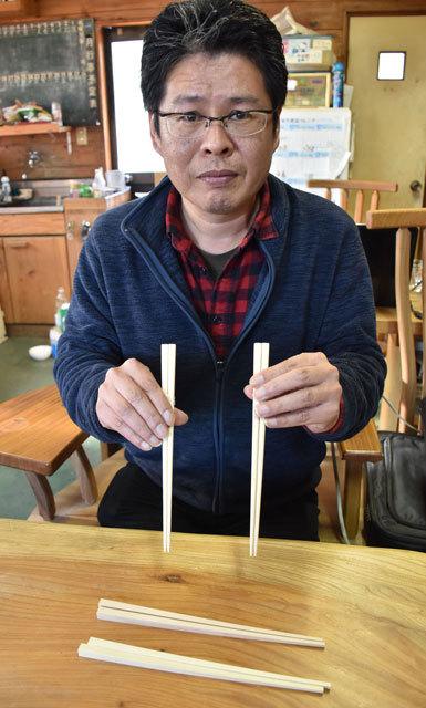 カープ箸バット
